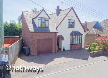 Thumbnail Detached house for sale in Ashford Close South, Croesyceiliog, Cwmbran