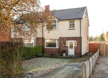 Thumbnail 3 bed semi-detached house to rent in County Road, Aughton, Ormskirk