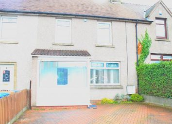 Thumbnail 2 bedroom terraced house for sale in 4 Marina Road, Bathgate