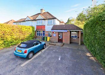 Thumbnail 1 bed maisonette to rent in Gravel Hill, Croydon