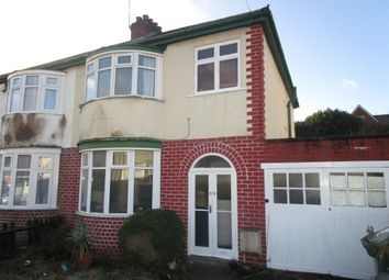 Thumbnail 3 bed detached house for sale in Burland Avenue, Claregate, Wolverhampton