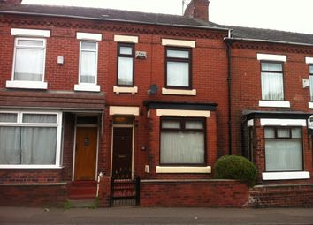 Thumbnail 3 bed terraced house to rent in Old Hall Drive, Gorton
