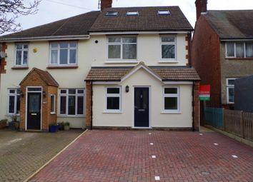 Thumbnail 1 bed flat to rent in Kingsley Road, Kingsley, Northampton