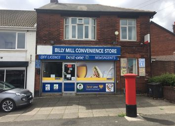 Thumbnail Retail premises to let in Coast Road, North Shields
