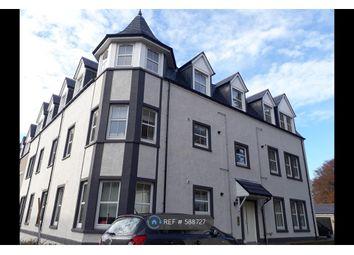 Thumbnail 2 bedroom flat to rent in Castle Meadow, Ellon