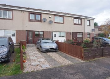 Thumbnail 2 bed terraced house for sale in Carlaverock Court, Tranent