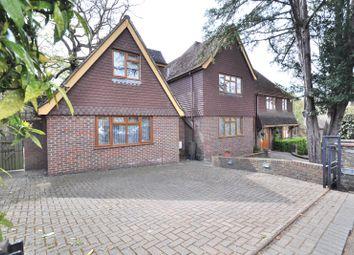 Thumbnail 5 bed detached house for sale in Yester Road, Chislehurst