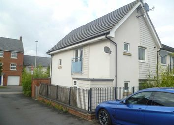 Thumbnail 1 bed end terrace house to rent in Brompton Road, Hamilton, Leicester