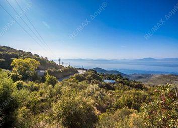 Thumbnail Land for sale in Agios Georgios Nileias, Pilio, Greece