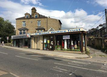 Thumbnail Retail premises to let in Toller Lane, Bradford