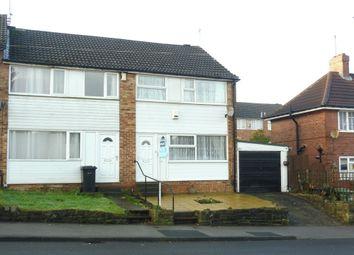 Thumbnail 3 bedroom end terrace house for sale in Broadlea Avenue, Bramley, Leeds