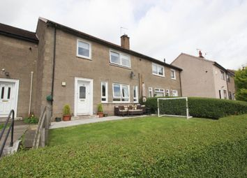 Thumbnail 4 bed terraced house for sale in 33 Craigs Avenue, Faifley