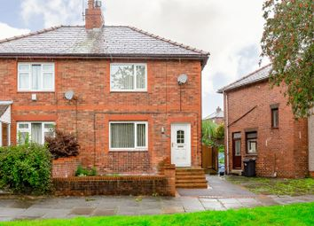 Thumbnail 2 bed semi-detached house for sale in Alma Walk, Upholland, Skelmersdale