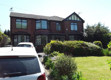 Thumbnail 4 bedroom semi-detached house for sale in Sheepfoot Lane, Prestwich, Manchester