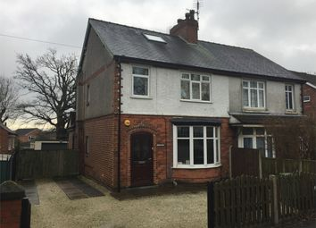 Thumbnail 4 bed semi-detached house for sale in Derby Road, Swanwick, Alfreton, Derbyshire