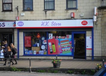 Thumbnail Retail premises for sale in Bath, Somerset