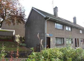 Thumbnail 2 bedroom end terrace house for sale in Townhead Street, Kilsyth, Glasgow, North Lanarkshire