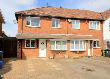 Thumbnail 4 bed detached house for sale in Gammon Close, Hemel Hempstead