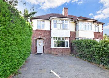 Thumbnail 3 bed semi-detached house to rent in Hawthorn Road, Bognor Regis