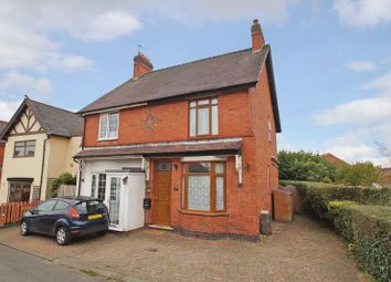 Thumbnail 3 bed semi-detached house for sale in Bewell Head, Bromsgrove