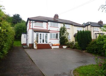 Thumbnail 4 bed semi-detached house to rent in Watling Street, Hints, Tamworth