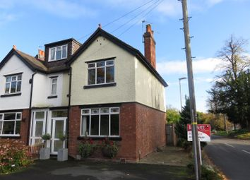 Thumbnail 3 bed property for sale in Moss Pit, Stafford
