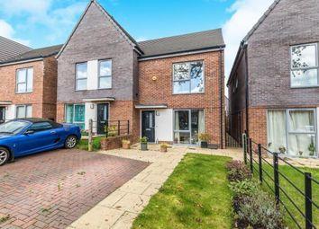 Thumbnail 3 bedroom semi-detached house for sale in Grange Farm Drive, Birmingham, West Midlands