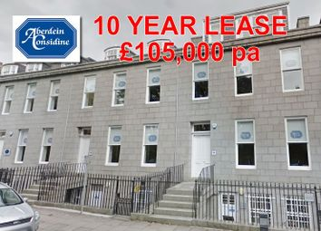 Thumbnail Commercial property for sale in 8-9, Bon Accord Crescent, Aberdeen AB116Dn
