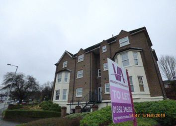 Thumbnail 2 bed flat to rent in Lenas Court, Luton