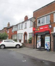 Thumbnail Retail premises for sale in Wigan, Gtr Manchester