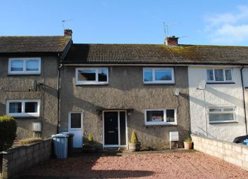 Thumbnail 3 bed terraced house to rent in Manse Road, Lanark