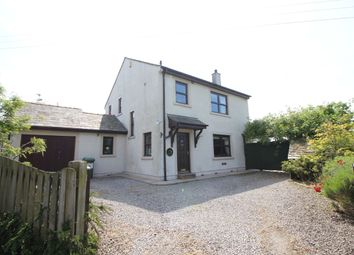 Thumbnail 3 bed detached house for sale in Police Houses, Cross Lane, Wigton