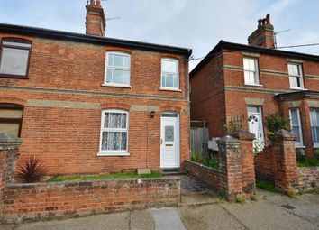 Thumbnail 3 bedroom end terrace house to rent in Grimsey Road, Leiston