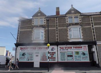 Thumbnail Commercial property for sale in Holton Road, Barry, Vale Of Glamorgan
