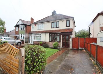 Thumbnail 2 bed semi-detached house for sale in Pooles Lane, Willenhall
