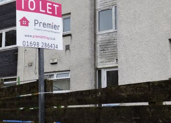 Thumbnail 2 bed flat to rent in Sandpiper Drive, East Kilbride, South Lanarkshire