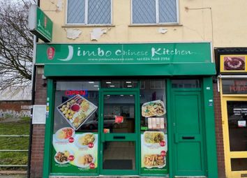 Thumbnail Restaurant/cafe for sale in Stoney Stanton Road, Coventry
