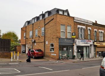 Thumbnail Retail premises for sale in Trinity Road, London