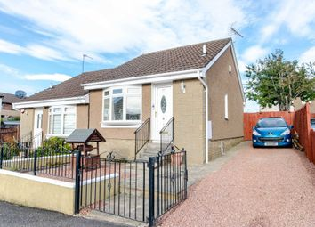 Thumbnail 1 bed bungalow for sale in Sinclair Grove, Bellshill