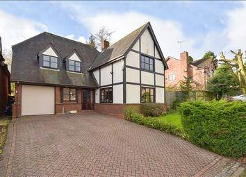 5 bed detached house for sale in The Cobbles, Sutton Coldfield, West Midlands B72