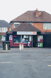 Thumbnail Retail premises to let in Wyndham Street, Alvaston, Derby