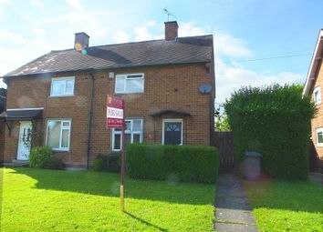 Thumbnail 2 bedroom semi-detached house for sale in Reney Avenue, Greenhill, Sheffield