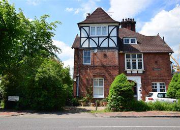 Thumbnail Flat for sale in Linden Park Road, Tunbridge Wells, Kent