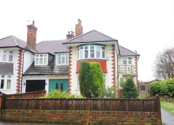 Thumbnail 4 bedroom semi-detached house for sale in Hornby Lane, Calderstones, Liverpool