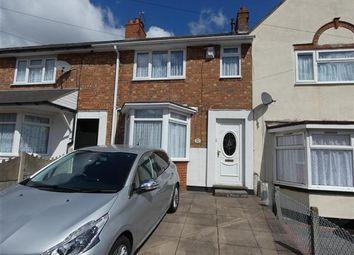 Thumbnail 3 bedroom terraced house for sale in Repton Road, Bordesley Green, Birmingham