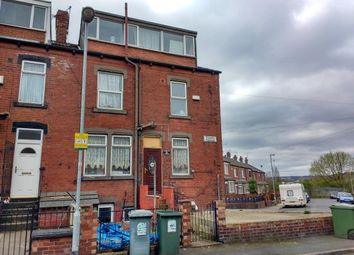 Thumbnail 3 bedroom end terrace house for sale in 27 Tilbury Terrace, Holbeck, Leeds