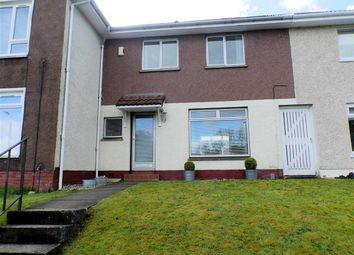 Thumbnail 2 bed terraced house for sale in Aillort Place, East Mains, East Kilbride