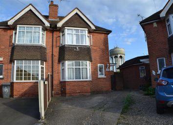 Thumbnail 3 bed semi-detached house for sale in Glenwood Drive, Tilehurst, Reading