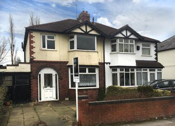 Thumbnail 3 bed semi-detached house for sale in Ashmore Lake Road, Willenahll, Wolverhampton