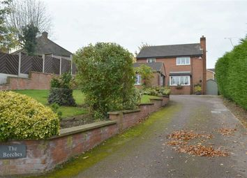 Thumbnail 4 bed detached house for sale in Norbriggs Road, Woodthorpe, Chesterfield, Derbyshire